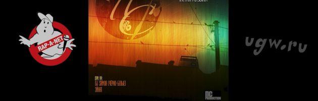 Poryadok Slov «Чистая Музыка [EP] /RAN080CD/» 2011