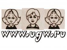 UGW Since 1996 / 23 года UGW