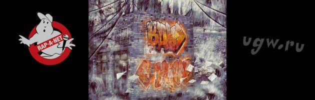 BAK$ «С Низов [EP] RAN130CD» 2016 (Rap'A Net)