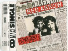Red Arrow ‎«Tschaikowsky's Revenge» 1990 (Bellaphon)