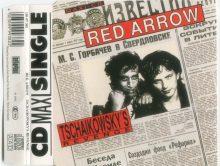 Red Arrow «Tschaikowsky's Revenge» 1990 (Bellaphon)