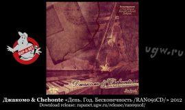 Джакомо & Chehonte «День. Год. Бесконечность /RAN091CD/» 2012