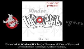 'Cross' AL & Wudee (SLY bro) «Шаолинь /RAN002CD/» 2008
