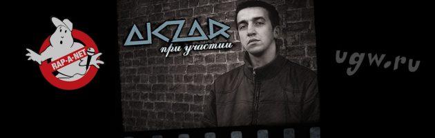 AkzaR (11.43) «На фитах EP /RAN022CD/» 2009