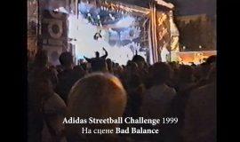 Bad Balance live + Грюндик backstage @ Adidas Streetball Challenge 1999.09.03