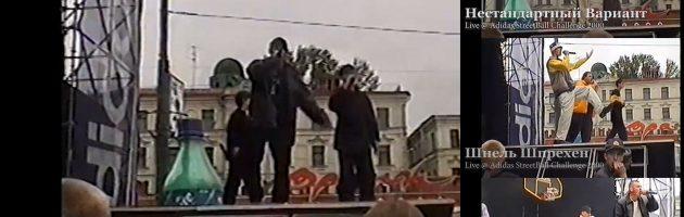 Rap @ Adidas Streetball Challenge 2000