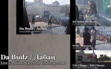 Da Budz + Willy & Братва + VIA Chappa Live @ Adidas Streetball Challenge 2000
