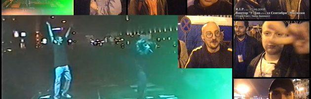 Nonamerz + ЮГ + Мандр • Live & Backstage @ Adidas Streetball Challenge 2000