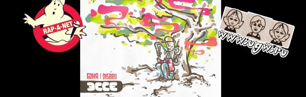 Боня (DisBro) «Эссе EP /RAN082CD/» 2011 (Rap'A Net)