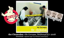 the Chemodan «Не Сегодня /RAN004CD/» 2008 (Rap'A Net)