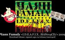 Чаян Famaly «I.D.E.A. F.I.X. /RAN014CD/» 2009 (Rap'A Net)