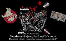 Vendetta «Вафли /RAN005CD/» 2008 (Rap'A Net)