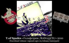 T.ofSpades «Гольфстрим /RAN055CD/» 2010