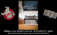 Шадэ «Low Budget Artwork /RAN085CD/» 2011 [rapanet.ugw.ru]