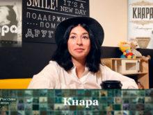Серия 140: Кнара «Хип-Хоп В России: от 1-го Лица»