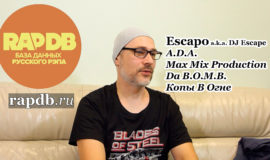 Escapo (A.D.A., Max Mix Production, Da B.O.M.B., Копы В Огне) @ RapDB.ru
