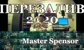 Серия 060: Master Spensor part 03 • Хип-Хоп В России: от 1-го Лица