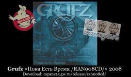 Grufz «Пока Есть Время /RAN008CD/» 2008 (Rap'A Net)