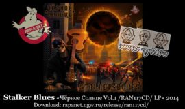 Stalker Blues «Чёрное Солнце Vol.1 /RAN117CD/ LP» 2014 (Rap'A Net)