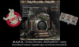 D.A.P.A. «Точка Отсчёта /RAN028CD/» 2009 (Rap'A Net)