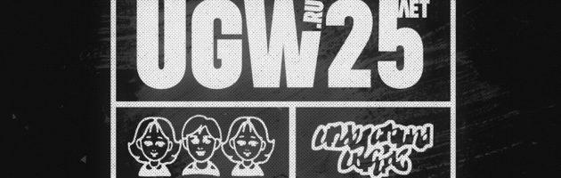 UGW / УГВ 25 Лет Since 1996