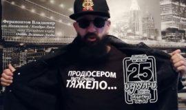 Ферапонтов Владимир (Неотстой / Квадро-Диск) @ UGW / УГВ 25 Лет Since 1996