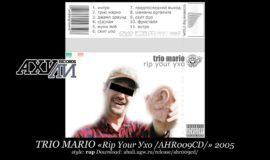 TRIO MARIO «Rip Your Ухо /AHR009CD/» 2005 (A-Hu-Li Records)